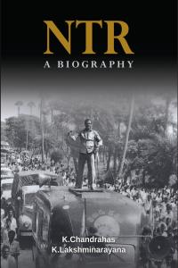 NTR Biography